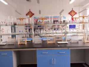 实训实验室